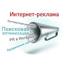 Модернизация сайта / Взлет Медиа